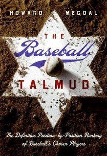 baseball talmud.jpg